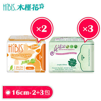 HIBIS木槿花草本輕薄清爽護墊組16cm(30片x3+2包)