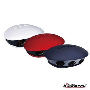 【安伯特】3.1A雙USB 貝殼曲面車充擴充座 120W 適用平板 ipad iphone 行車紀錄器 導航機 智能管理晶片