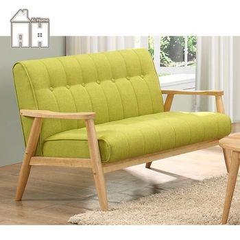【AT HOME】提斯本色綠亞麻布雙人沙發