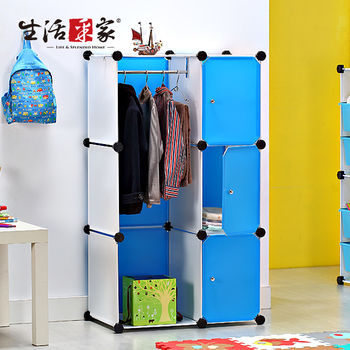 【生活采家】玩色主義兒童臥室收納衣櫃_藍#63132