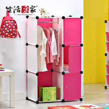 【生活采家】玩色主義兒童臥室收納衣櫃_紅#63131