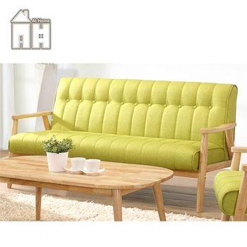 【AT HOME】提斯本色綠亞麻布三人沙發