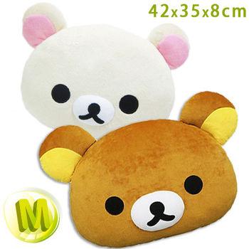 Rilakkuma 拉拉熊 牛奶熊 大頭大臉造型抱枕/靠枕 (尺寸M)
