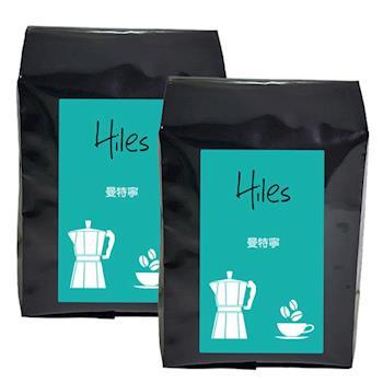 【Hiles】精選曼特寧咖啡豆227g/半磅(HE-M03)x2入