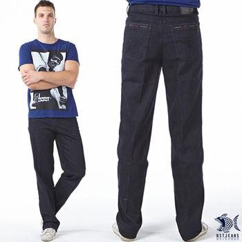 【NST Jeans】390(5338) 單寧藍 簡約 時尚 圖騰 牛仔長褲(中腰)
