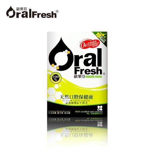 【歐樂芬Oral Fresh】天然口腔保健液/漱口水隨身包(20ml*10包)