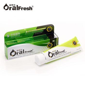 【歐樂芬Oral Fresh】牙周護理蜂膠牙膏(120g/條)
