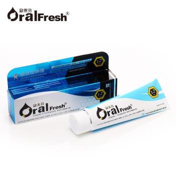 【歐樂芬Oral Fresh】敏感性防護蜂膠牙膏(120g/條)