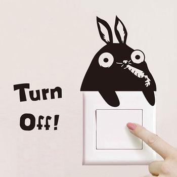 窩自在★DIY無痕創意牆貼/隨意貼-兔子開關貼