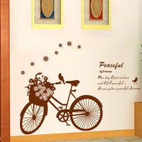 窩自在~DIY無痕 牆貼 壁貼~花朵腳踏車_AY7021 50X70