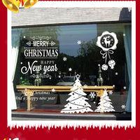 窩自在~DIY無痕 牆貼 ^#47 壁貼 ^#45 鈴鐺聖誕樹 ^#95 AMJ003 ^