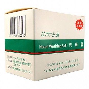 士康洗鼻鹽(24包/盒)-3盒