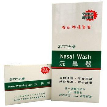 士康洗鼻器(300ml)+洗鼻鹽(24包/盒)