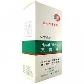 士康洗鼻器(300ml容量)
