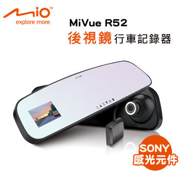Mio MiVue™ R52後照鏡SONY感光元件行車記錄器