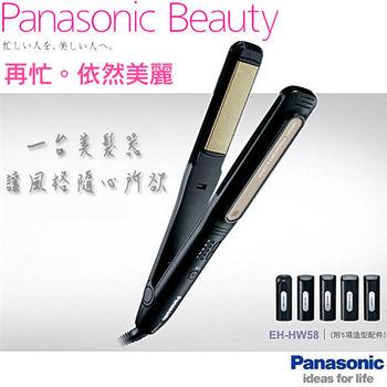 《買就送》【Panasonic國際牌】光觸媒造型六件組 EH-HW58