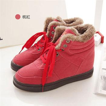 《DOOK》麂皮內增高絨毛滾邊休閒鞋-桃紅