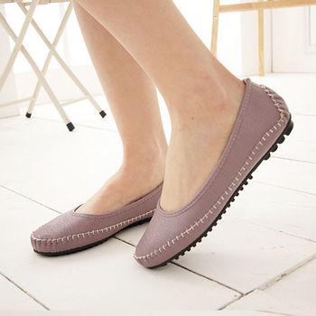 《DOOK》芋紫色素雅皮紋車縫設計豆豆平底鞋