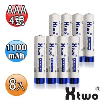 【Xtwo】高容量1100mAh低自放AAA-4號充電電池(8入)
