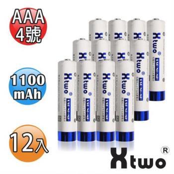【Xtwo】高容量1100mAh低自放AAA-4號充電電池(12入)