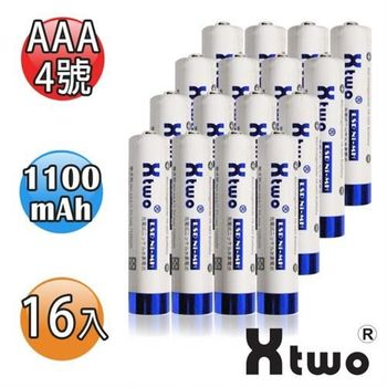 【Xtwo】高容量1100mAh低自放AAA-4號充電電池(16入)