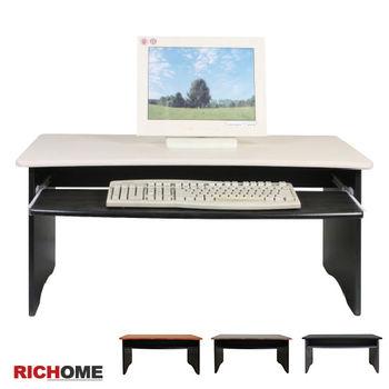 RICHOME佐藤和室電腦桌-3色