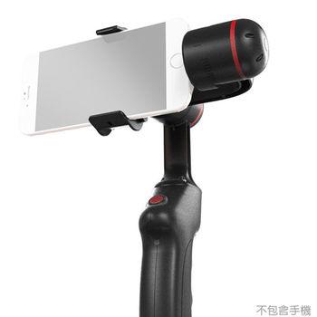 穩拍 WENPOD SP1+ 手機穩定器
