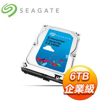 Seagate 希捷 6TB 3.5吋 7200轉 128M快取 SATA3企業級硬碟(ST6000NM0024)