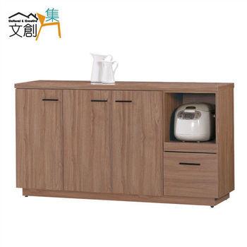 【文創集】夏比堤 5尺柚木紋餐櫃/收納櫃(下座)