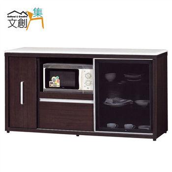 【文創集】哈雅納 石面5尺多功能餐櫃/收納櫃(兩色可選)