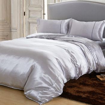 RODERLY 魅力灰-絲緞 加大四件式被套床包組
