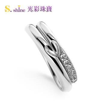 婚戒鉑金結婚戒指 對戒 心心相映