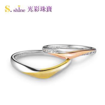 婚戒鉑金結婚戒指 對戒 純愛物語