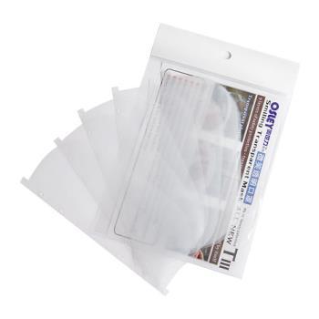 【香港OSLEY奧世力】微笑透明口罩補充膠片(10片/包)