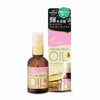 【LUCIDO-L】樂絲朵-L摩洛哥護髮精華油60ml