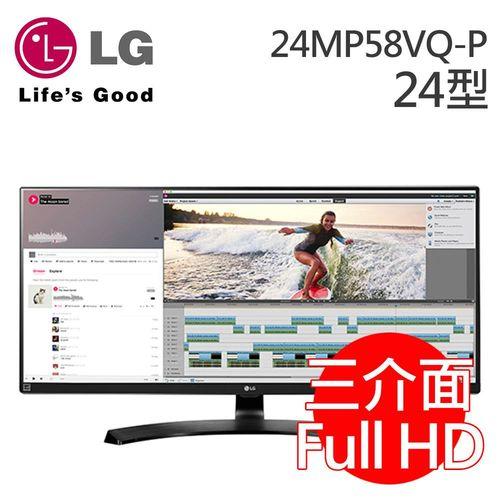 【LG樂金】24MP58VQ-P 24型 AH-IPS三介面電競螢幕