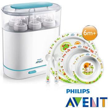 PHILIPS AVENT 三合一蒸氣消毒鍋+QQ兔學習餐具組