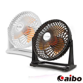 【酷熱涼夏-2入組】aibo AB03 7吋超大USB桌上型風扇