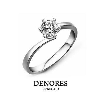DENORES 擁有0.30克拉八心八箭美鑽戒