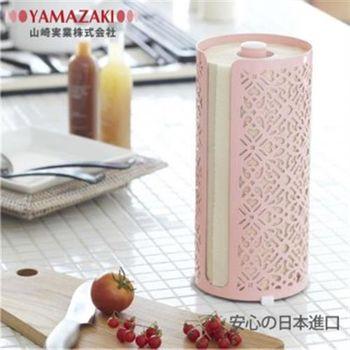 【YAMAZAKI】Kirie典雅雕花廚房紙巾架(粉)