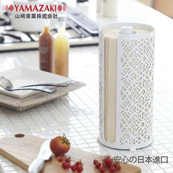 【YAMAZAKI】Kirie典雅雕花廚房紙巾架(白)