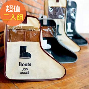 BOOTS 雪靴、短靴透明視窗防層收納袋(2入)