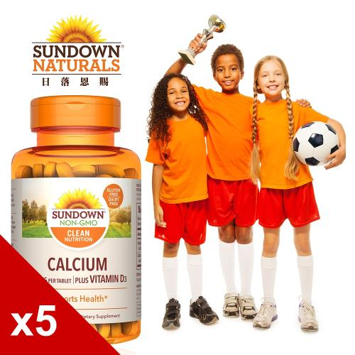 【美國Sundown日落恩賜】高單位鈣600mg PLUS D3錠x5瓶組(120錠/瓶)