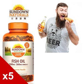 【美國Sundown日落恩賜】天然精萃深海魚油1200mgx5瓶組(100粒/瓶)