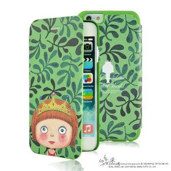 幾米 iPhone 6/6S 4.7吋掀蓋皮套-綠色公主