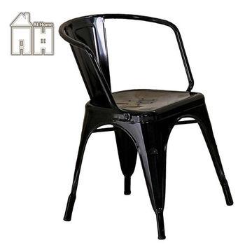 【AT HOME】強尼低背扶手餐椅(2色可選)