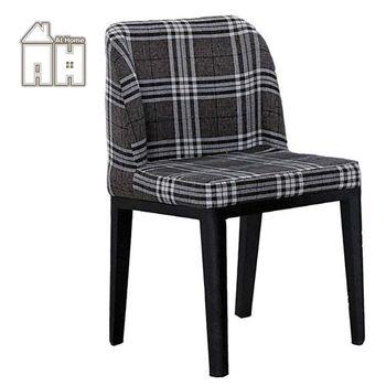 【AT HOME】喬登方格布餐椅