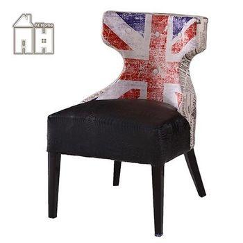 【AT HOME】英國報紙布面皮餐椅