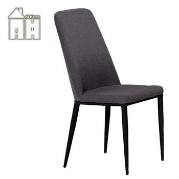 【AT HOME】梅森深灰色布餐椅