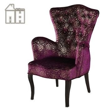 【AT HOME】愛琳娜金花紫布扶手餐椅